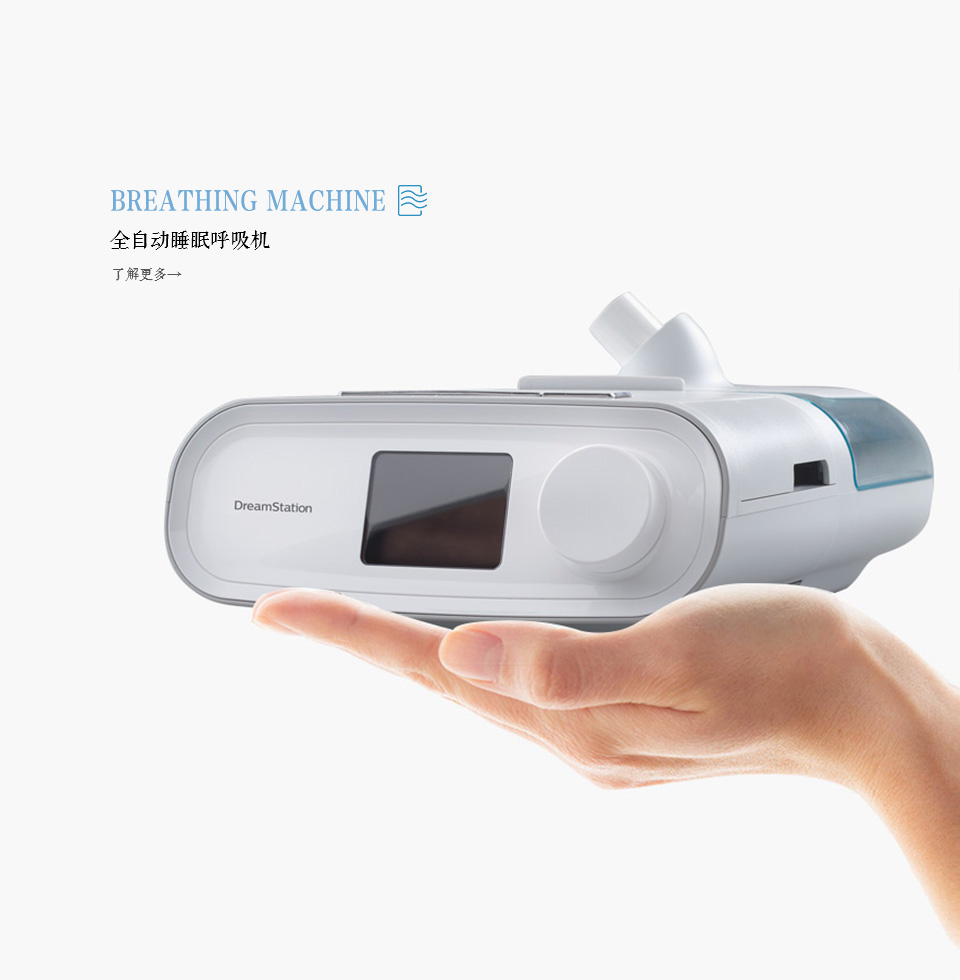 DreamStation Auto CPAP DS500
